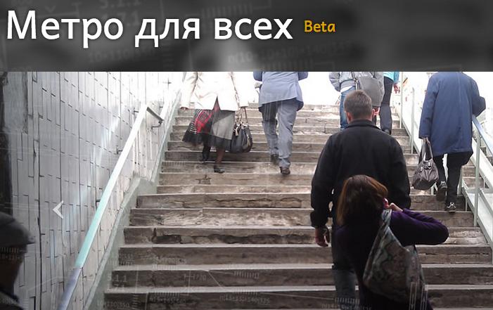 метро схема