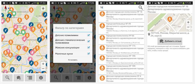 Мамнадзор скриншоты