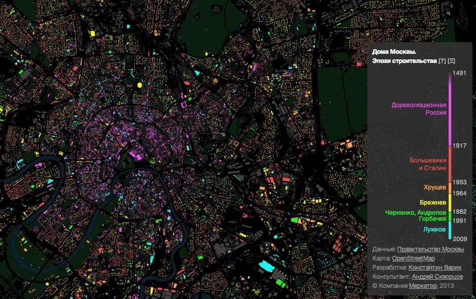 Карта Москвы с возрастами домов